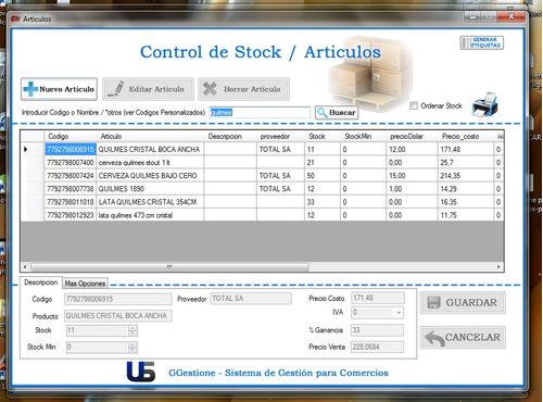 programa control stock ventas facil de usar descuenta stock