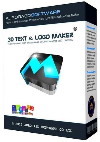 programa para crear diseñar logos 3d - aurora 3d logo maker