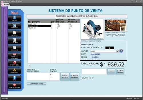 programa punto de venta abarrotes access servidor y caja