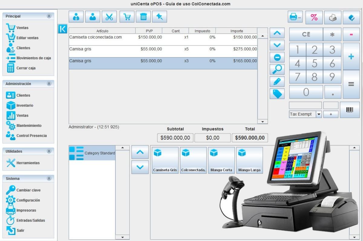 3DQuickForm 3.2 Codigo De Activacion