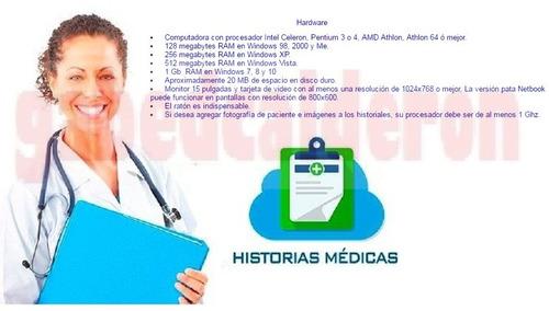 programa sistema control consultorios médicos e historias