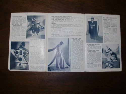 programa teatro odeon bs as 1942 whu meiling danzarina china