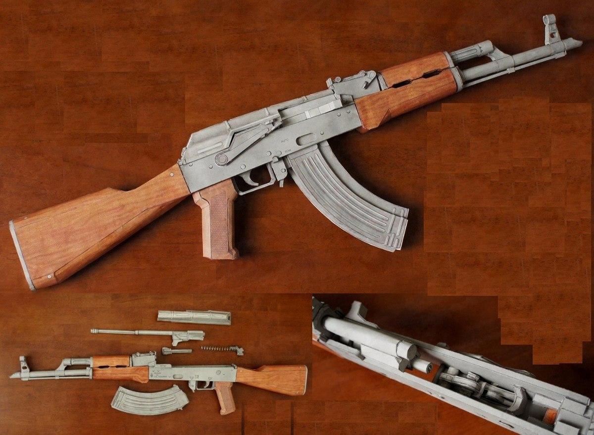 Projeto Armas De Papel M4 Ak47 1911 Airsoft Paintball - R$ 5,98 em Mercado Livre