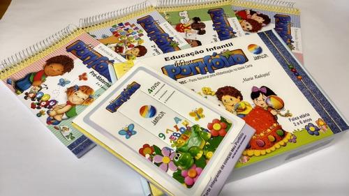 projeto educação infantil - meu portfólio