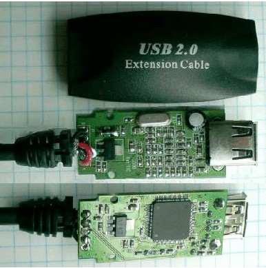 prolongador activo 5 mt usb - el auténtico bafo con chip nec