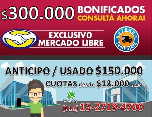 promo cuarentena fiat toro 1.8 $150000 y cuotas con dni  m-