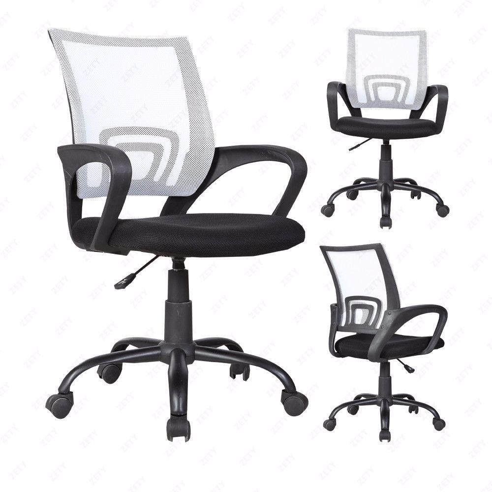 Promoci N Silla Ergon Mica Para Oficina Computadora Ultimas  # Muebles Ergonomicos Para Computadora