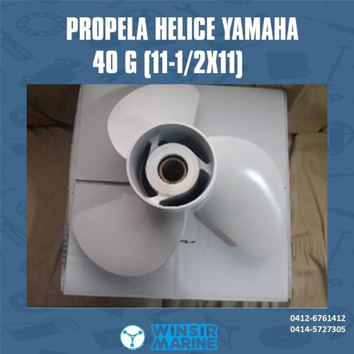 propela helice yamaha 40 g (11-1/2x11)
