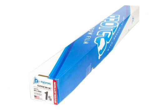protec papel ahumado evolution 1% metro 30mt x 100cm 2 ply