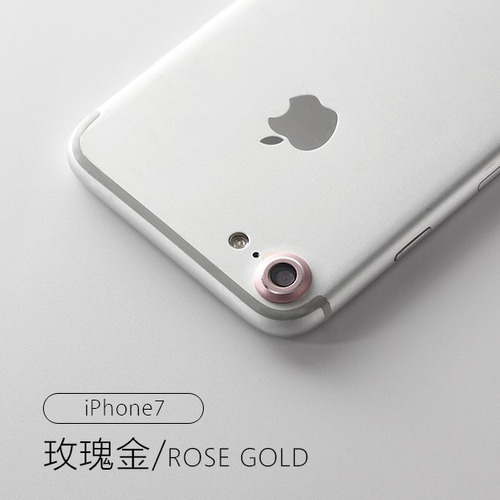 protector aluminio para camara principal iphone 7 7 plus