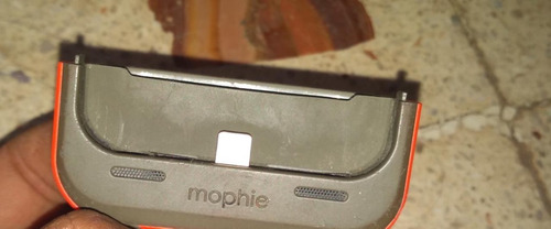 protector bateria de respaldo iphone 5s
