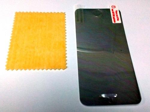 protector de pantalla iphone 5 / 5s espejo o doble antiraya