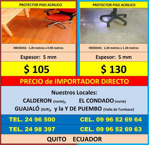 protector de piso acrilico 5mm policarbonat solido macizo b2
