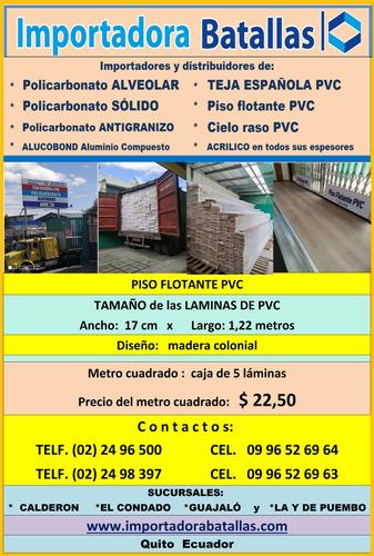 protector de piso acrilico policarbonat teja pvc duelas  b2