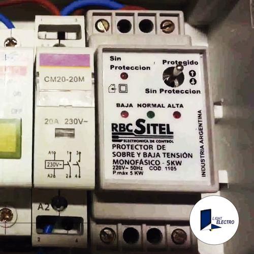 protector de tension alta y baja din monofasico 5kw rbc