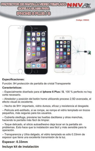 protector vidrio templado gorilla glass iphone 6 plus / iphone 6 s plus 6s - maxima proteccion