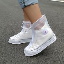 2a3032a9a Protetor Unissex P/ Chuva Calçado Tenis Sapato C/ Sola - R$ 37,99 em ...
