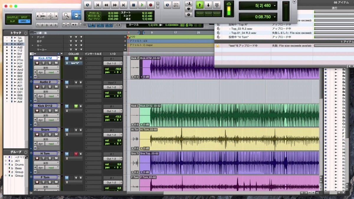 Waves pro tools 8 | Digico SD9, Waves Soundgrid, Pro Tools
