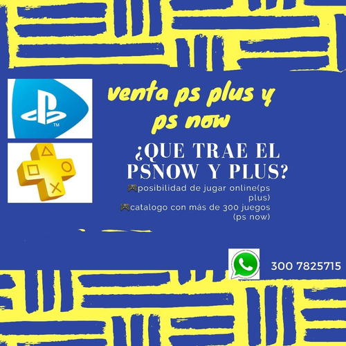 ps now y ps plus