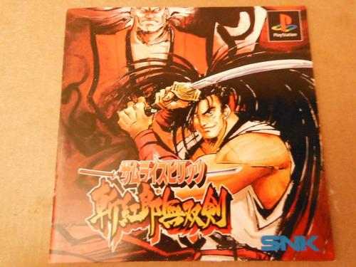 ps1 playstation samurai shodown 3 videogame anime japones