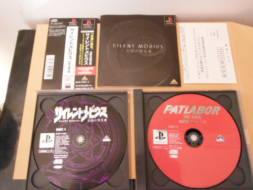 ps1 psx silent mobius rpg & patlabor import japones psx
