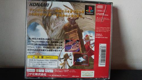ps1 psx vandal hearts playstation import rpg japones