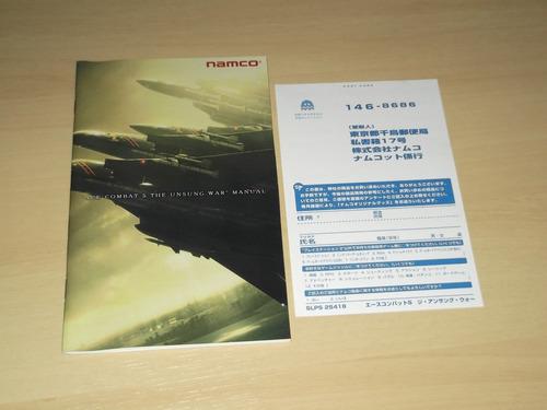 ps2 - ace combat 5 the unsung war (japonês)
