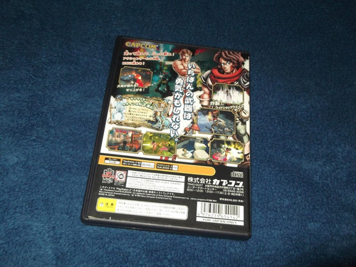 ps2 - maximo ghosts to glory (japonês)