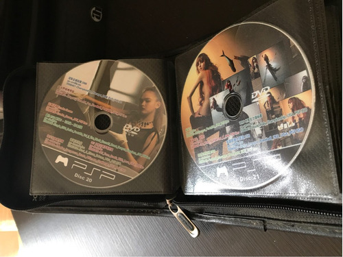 psp juegos cd room ingles y japones 26 discos coleccion