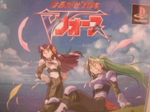 psx playstation play harukaze sentai v force anime japones