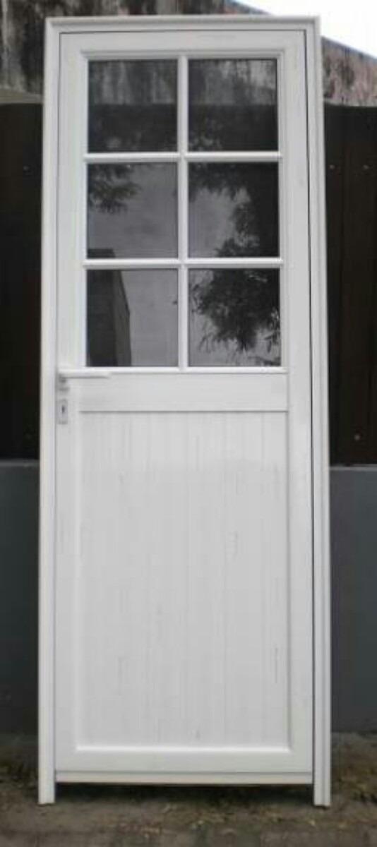 Puertas de aluminio 1950 1 en mercado libre - Aluminio para puertas ...