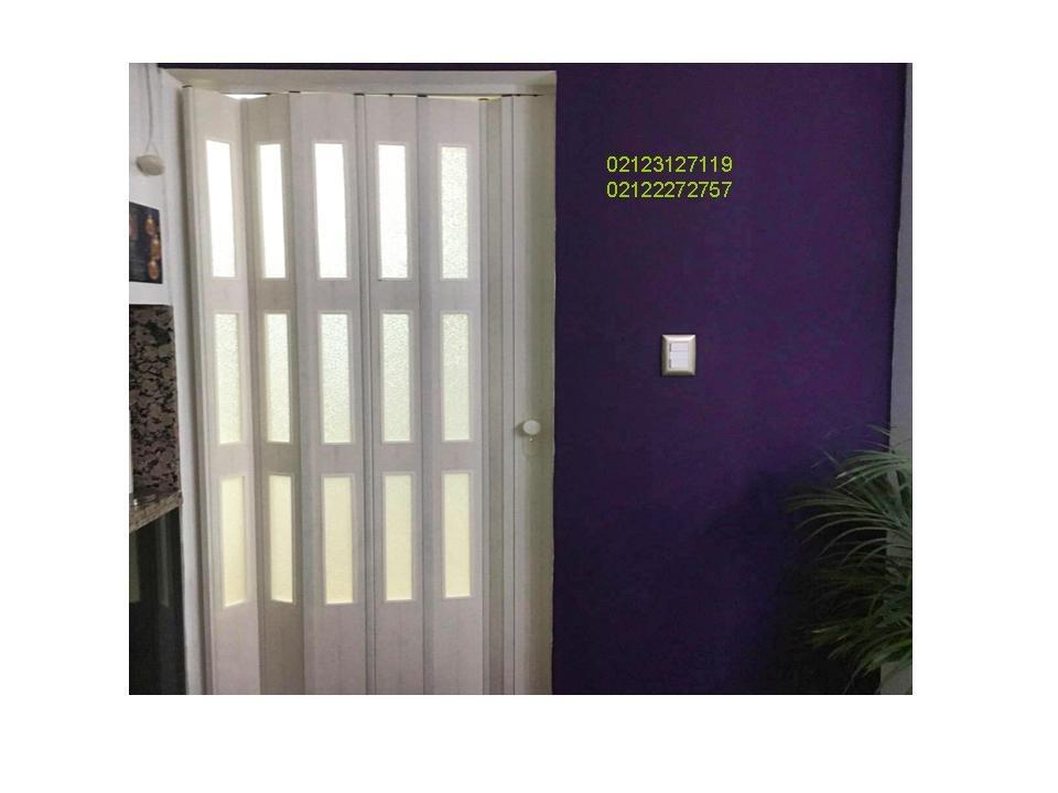 Puertas plegables nuevas 12mm pre armada a medida en - Medida de puertas ...