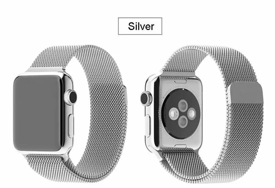 c0902de4b5c pulseira milanese aço loop prata apple watch 1 2 3 38mm 42mm. Carregando  zoom.