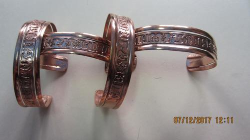 pulseras de buena suerte  de cobre 0083