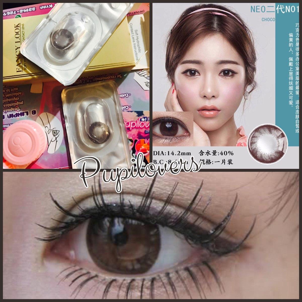 8df4997c61ba2 Pupilentes Circle Lens Choco -   250.00 en Mercado Libre