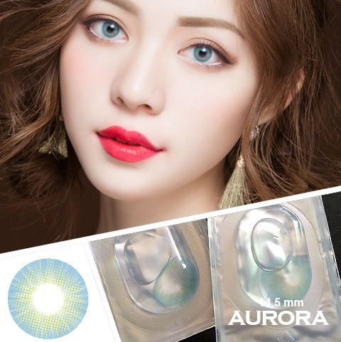 98bffd01ff626 Pupilentes Naturales Azul Aurora Halloween Cosplay Disfraz ...