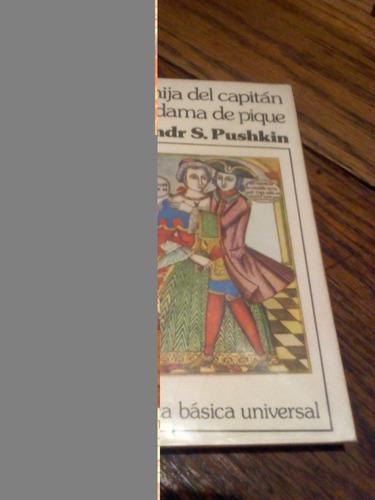pushkin. la hija del capitán  y  la dama de pique