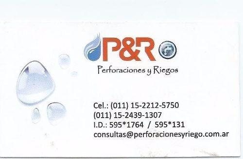 pyr perforacion bomba sumergible zarate pocero precio