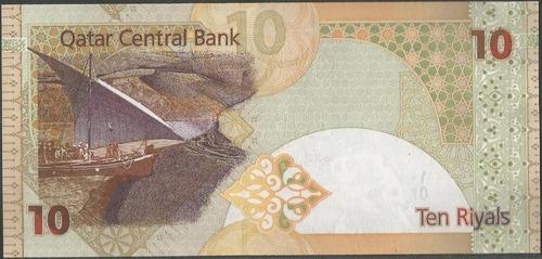 qatar, 10 riyal nd2008 p30