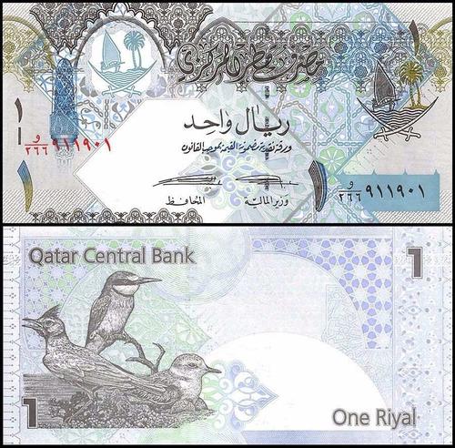 qatar, billete de 1 riyal del año 2015 - pick#28 - sc