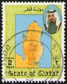 qatar sello usado sheik y mapa año 1992