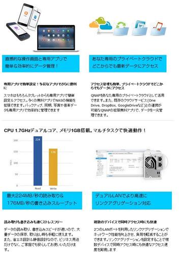 Qnap Ts-231p-us Personal Cloud Nas Con Dlna, Aplicaciones