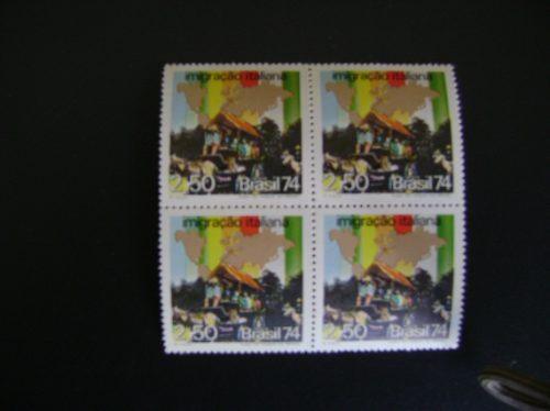quadra mint de 1974 - c843