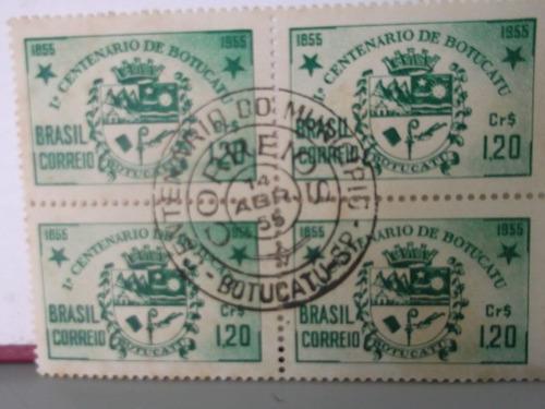 quadra - selo - 1º centenário de botucatu