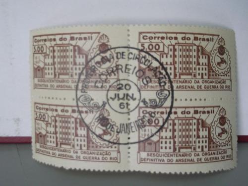 quadra - selo - 60º aniversário da organização de guerra