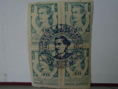 quadra - selo -centenário de nascimento de castro alves 1947
