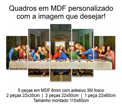 quadros decorativo decoração evangelico santa ceia - mdf 6mm