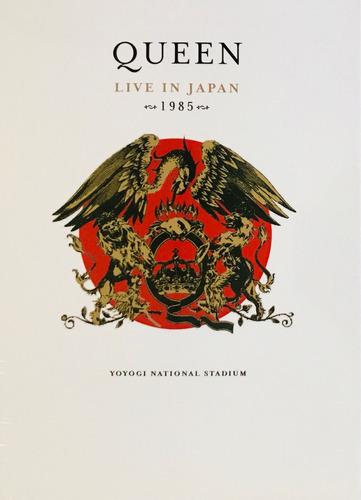 queen, live in japan 1985 dvd, nuevo, sellado