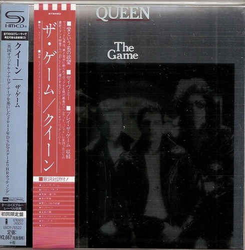 queen the game - shm cd [ mini lp ] - uicy 76522