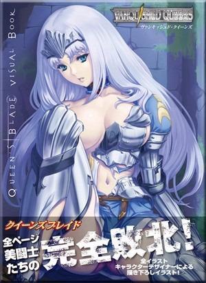 queen's blade rebellion - annelotte - revoltech
